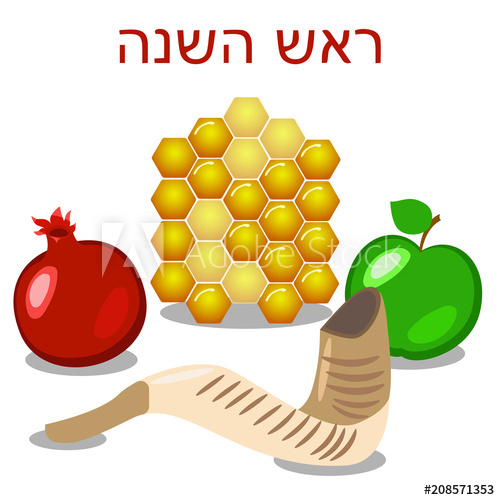Rosh hashanah apple chalky. Pomegranate clipart shofar