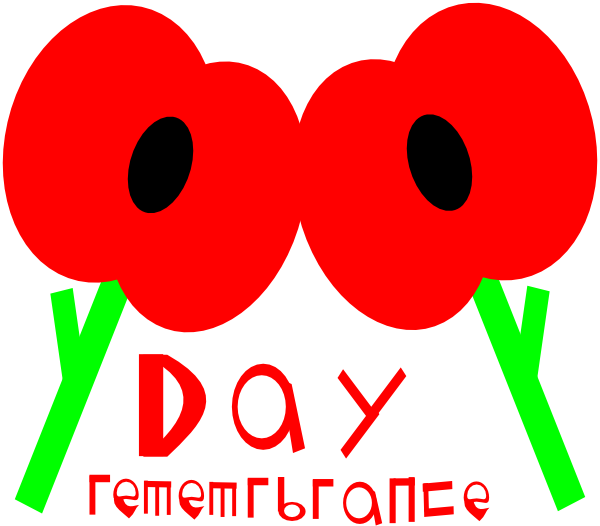 Poppy clipart remembrance day. Clip art at clker