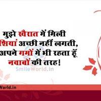 Positive clipart attitude status. Best in hindi images