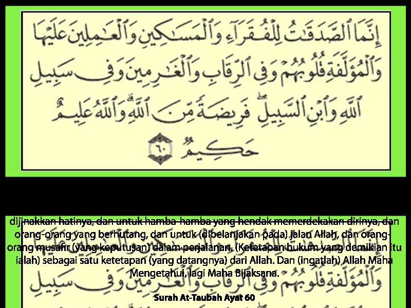 Zakat symbol giftsforsubs re. Poverty clipart zakah