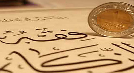 Zakat what is obligatory. Poverty clipart zakah