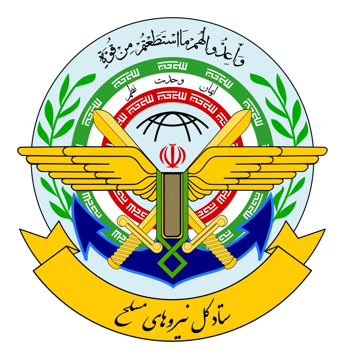 Armed forces of the. Warrior clipart persian soldier