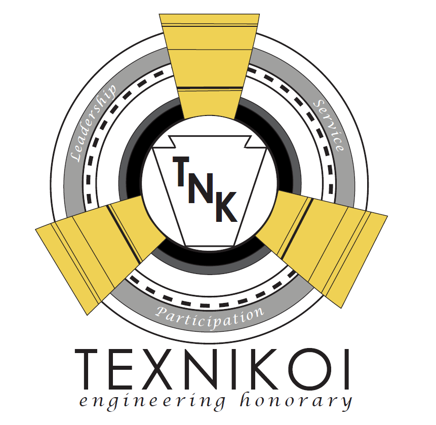 Texnikoi at osu the. Professional clipart engineering student