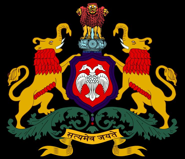 Proud clipart merit. Karnataka ka india capital