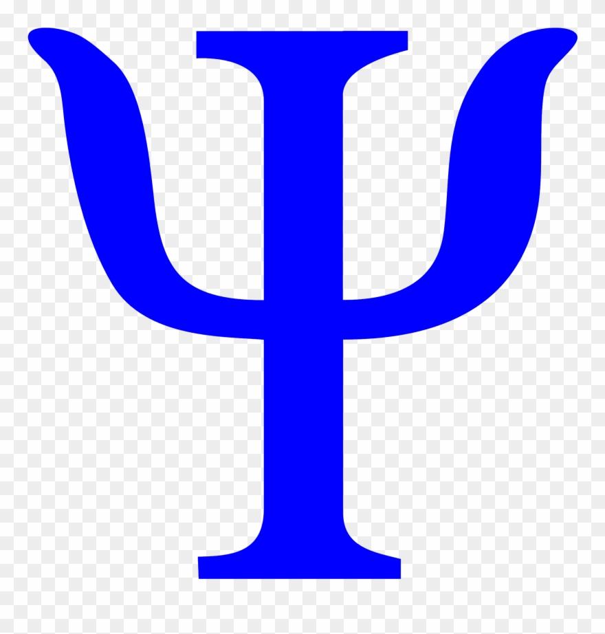 Transparent background symbol clip. Psychology clipart psychology logo