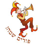 Purim clipart. The page