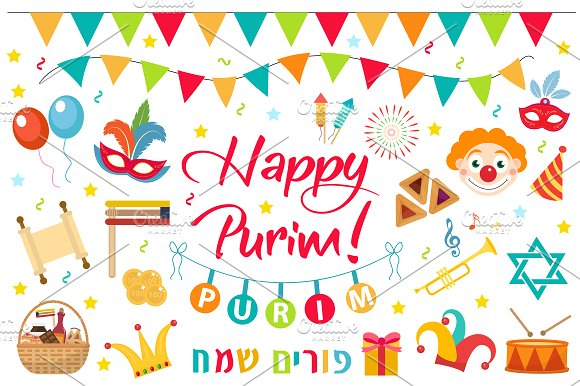 Happy collection graphic objects. Purim clipart