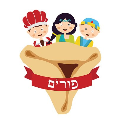 Kids wearing costumes from. Purim clipart costume