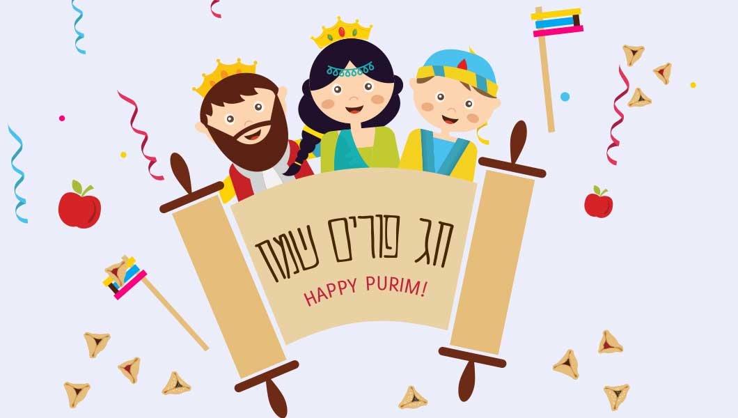 Is behind the door. Purim clipart feast