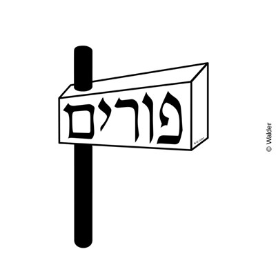 With the word on. Purim clipart gragger