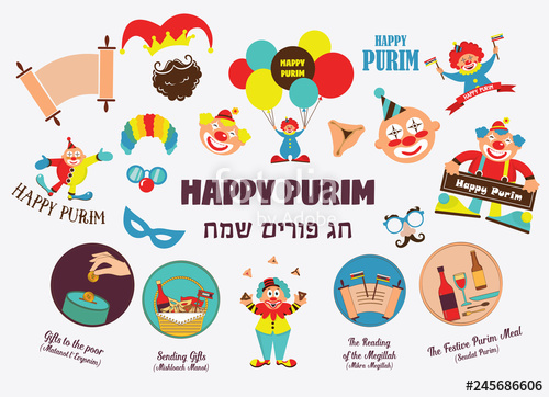 Purim clipart happy purim. With carnival elements jewish