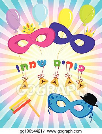 Eps vector jewish holiday. Purim clipart hebrew
