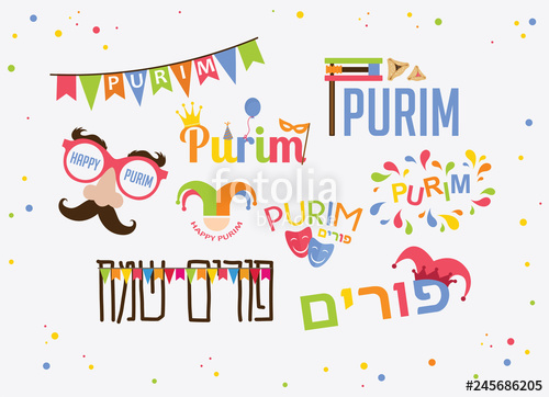 With carnival elements happy. Purim clipart hebrew