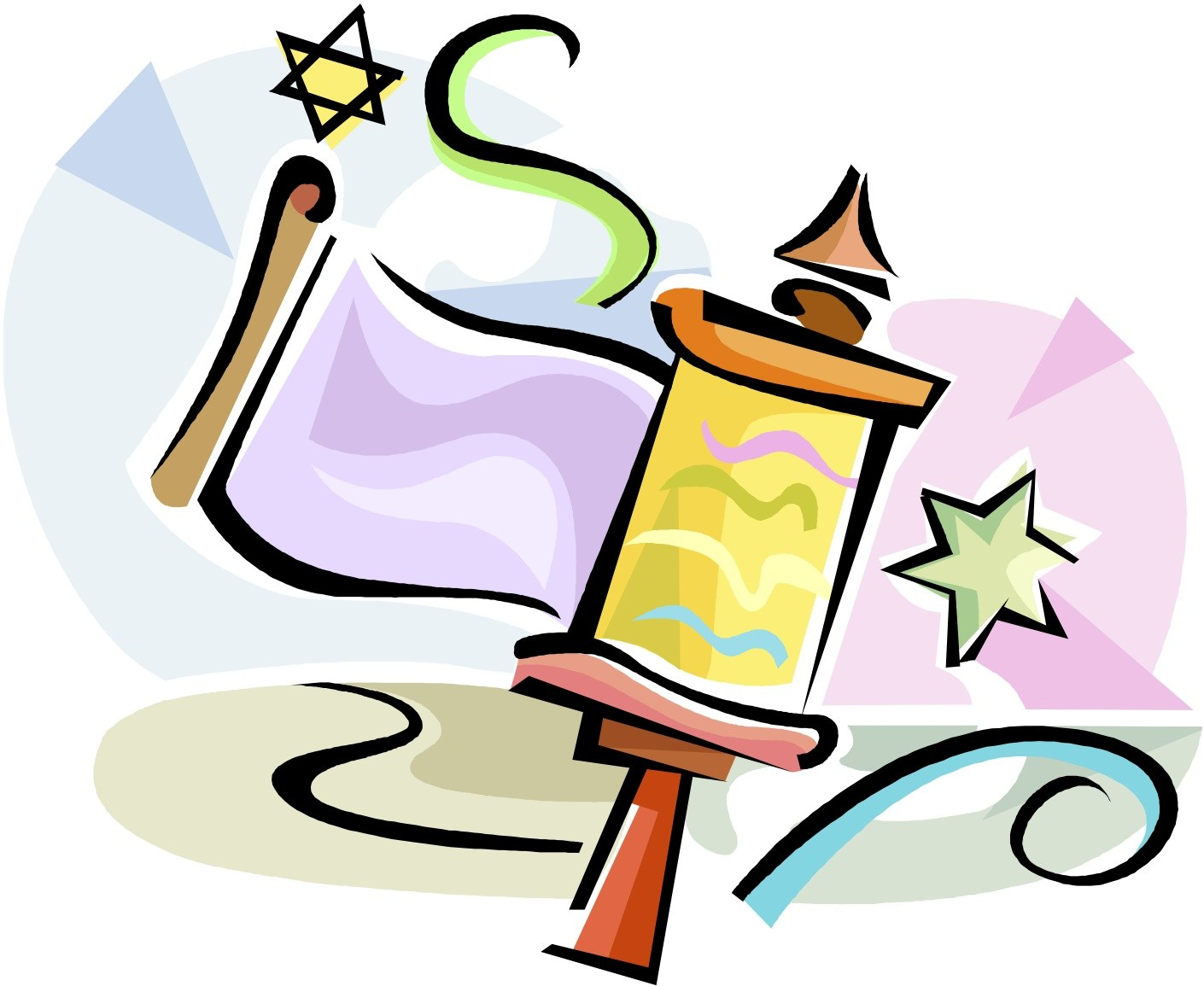 Purim clipart megillat esther. Megillah reading at congregation