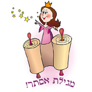 The page . Purim clipart megillat esther