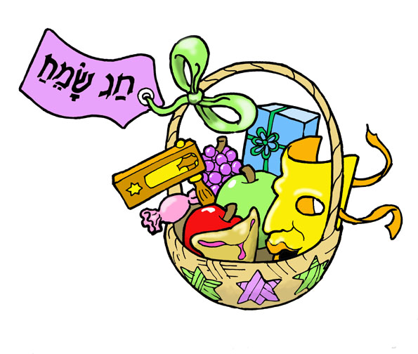 Free download best on. Purim clipart mitzvah