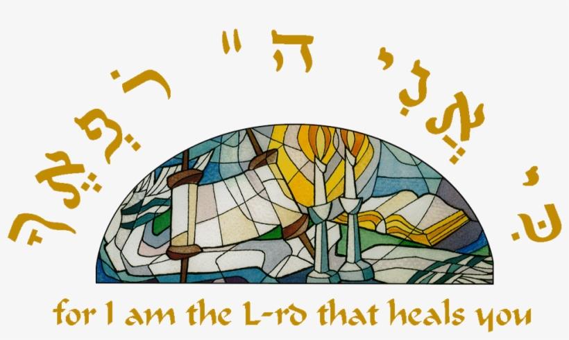 Purim clipart noisemaker. Png image transparent free