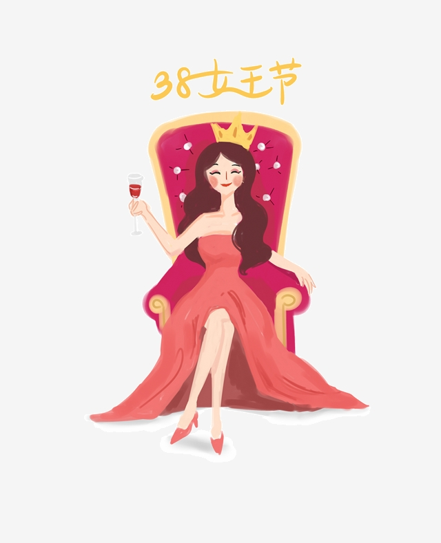 Beauty png vector psd. Queen clipart thing
