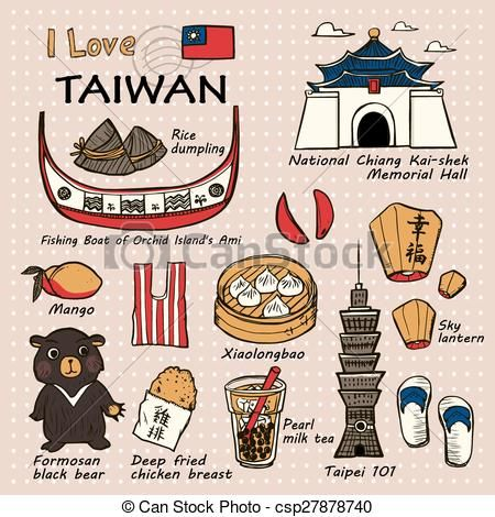 Queen clipart thing. Vector taiwan famous things