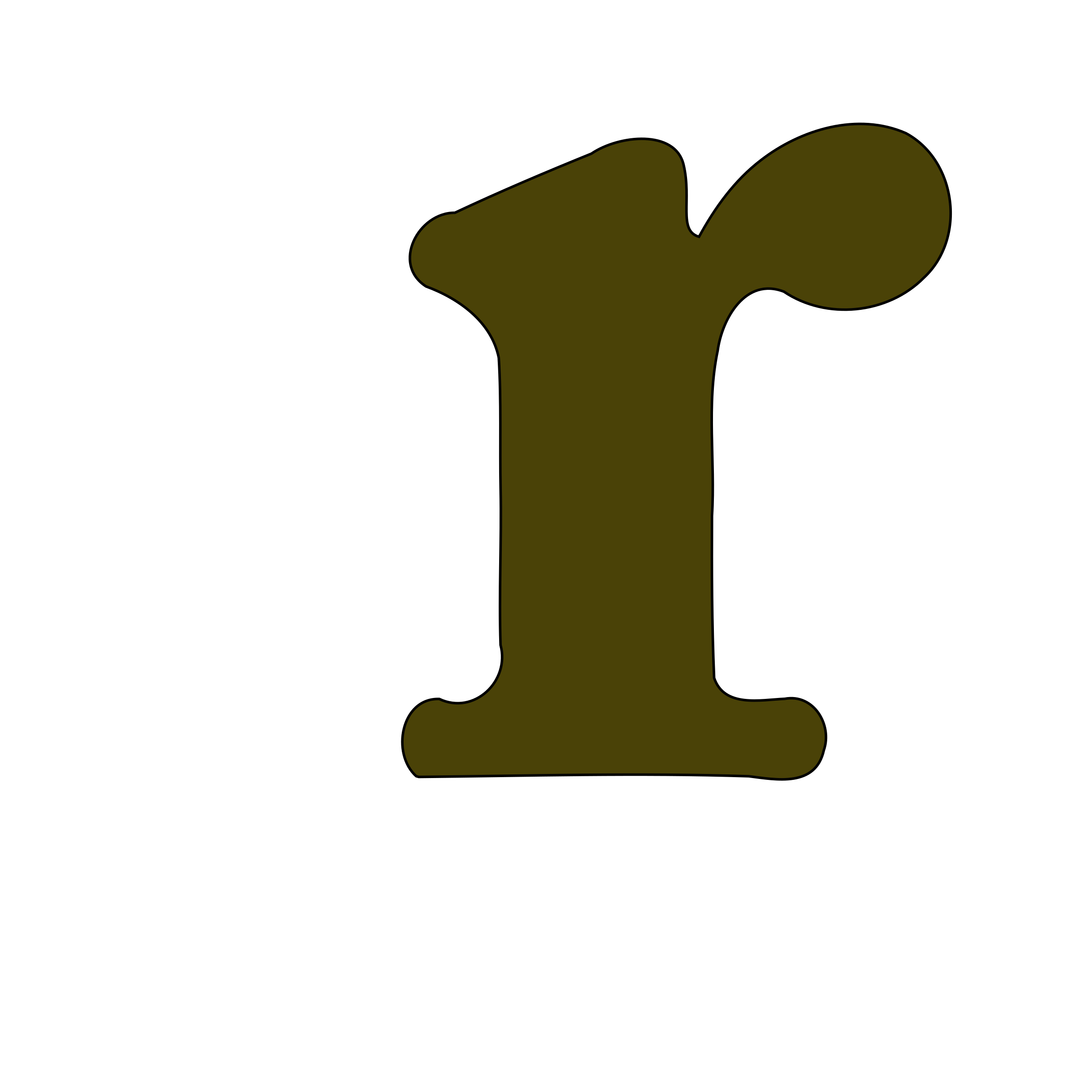Lowercase big image png. R clipart alphabet r