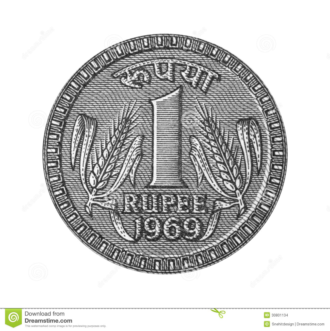 station. R clipart coin 1 rupee indian