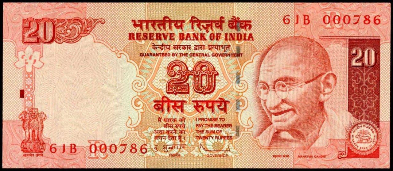 Rupees portal . R clipart rupee note