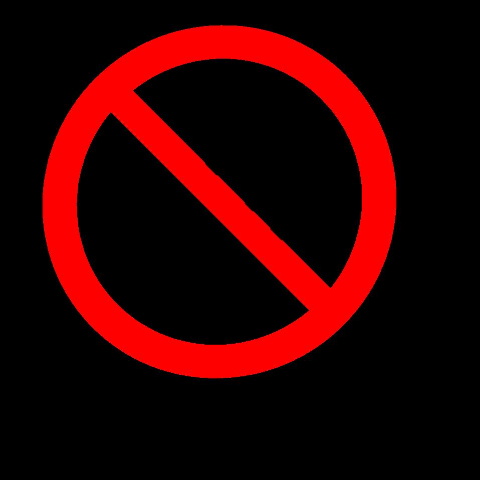 R clipart trademark. Public domain clip art