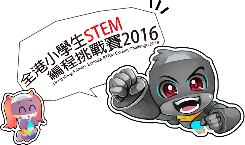 Smart kiddo competitions hong. Race clipart school competition
