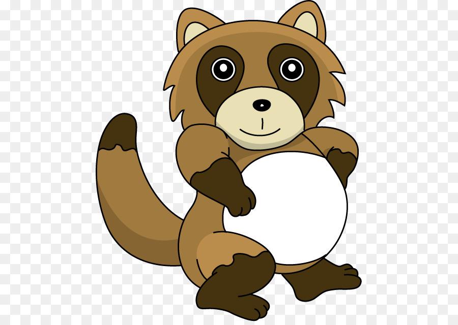 Racoon clipart raccoon dog. Clip art illustration the