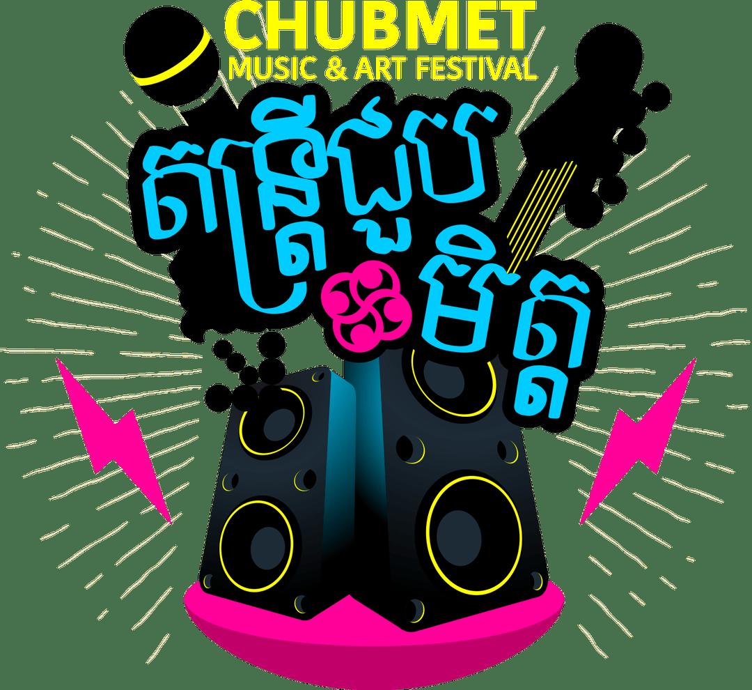 Home chubmet art siem. Raffle clipart music festival