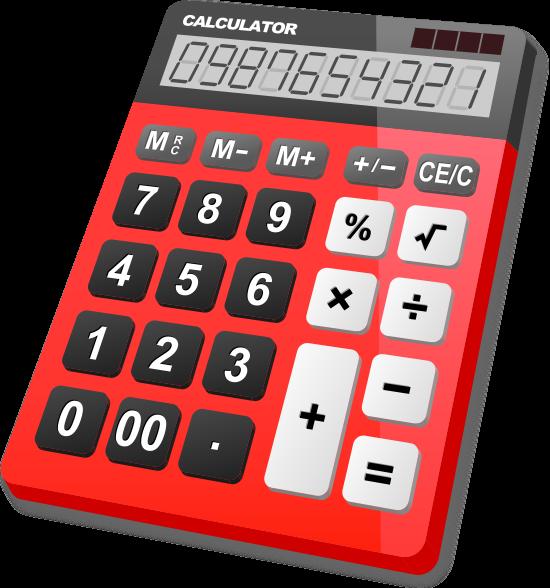 White clipart calculator. Vector icon svg public