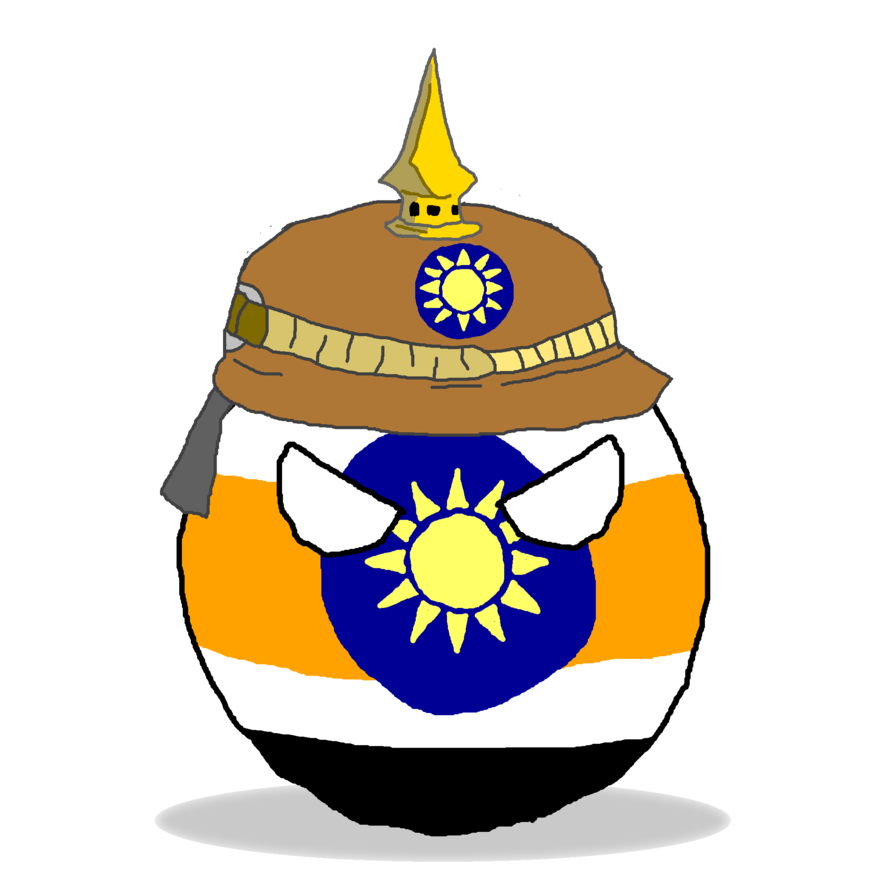 Want clipart materialism. Nanyangball by kuchenmeister on