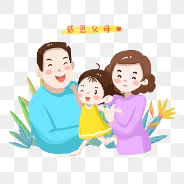 Respect clipart happy dad. Parents images png format