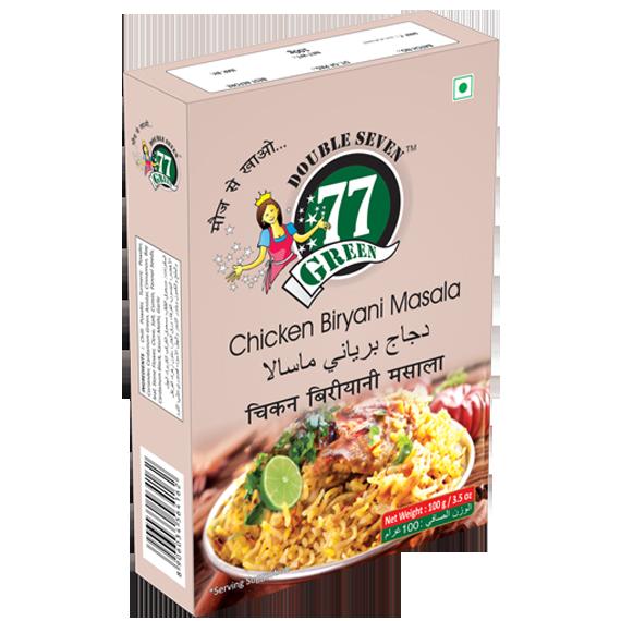 Rice clipart mee. Chicken biryani masala manufacturers