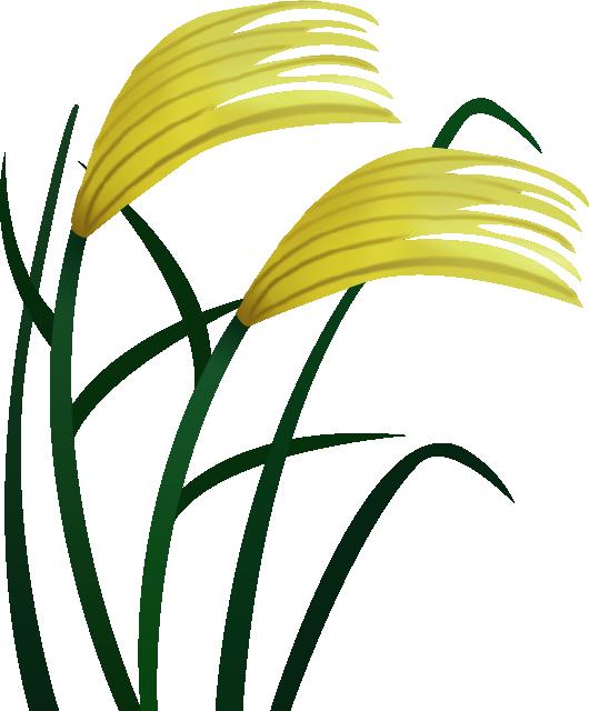 Rice clipart rice leaf. Download emoji image in