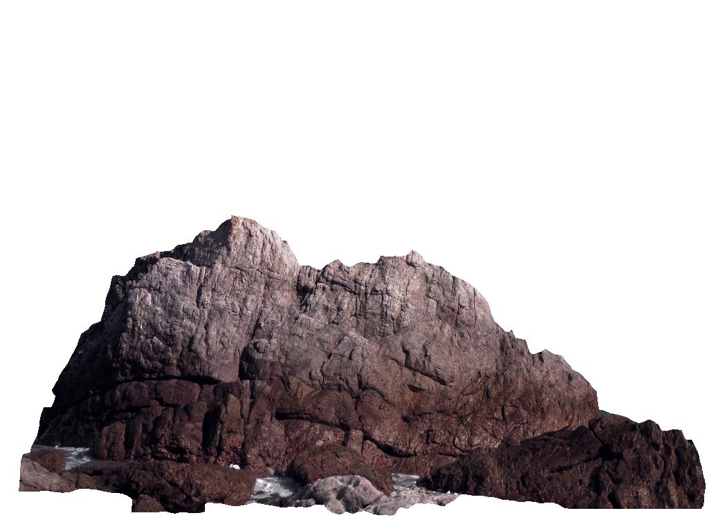 Clipart rock rock formation. Clip art brown simple