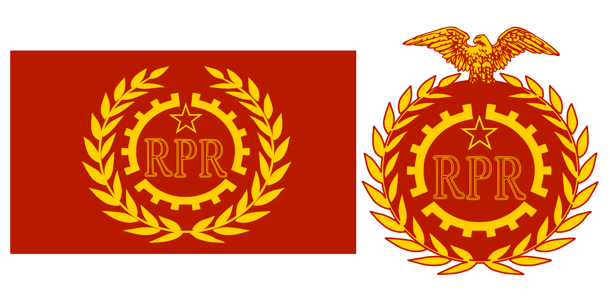 Rome clipart flag rome. People s republic of