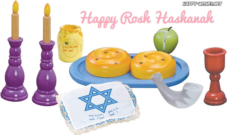Rosh hashanah clipart. Clip art images happy