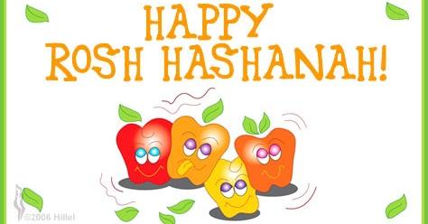 best wishes happy. Rosh hashanah clipart