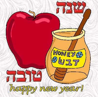 best images on. Rosh hashanah clipart
