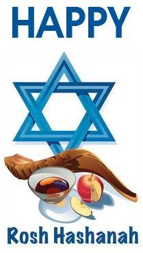 Rosh hashanah clipart. Clip art real and