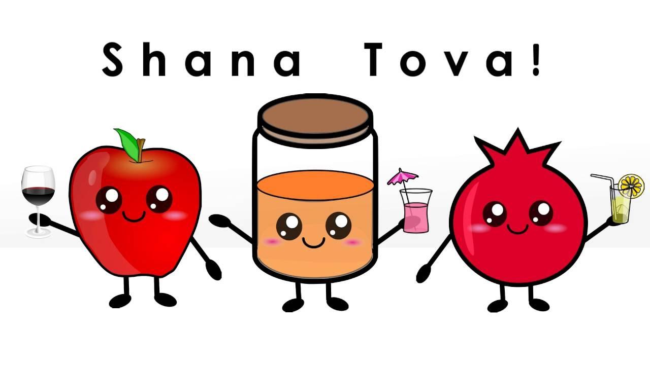 Rosh hashanah clipart. Happy greeting l shana