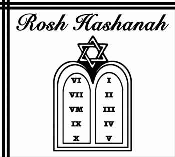 Rosh hashanah clipart. Free graphics images and