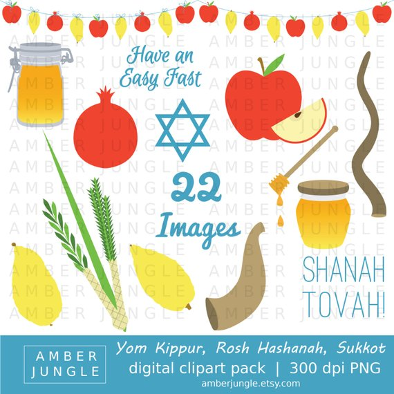Yom kippur sukkot clip. Rosh hashanah clipart