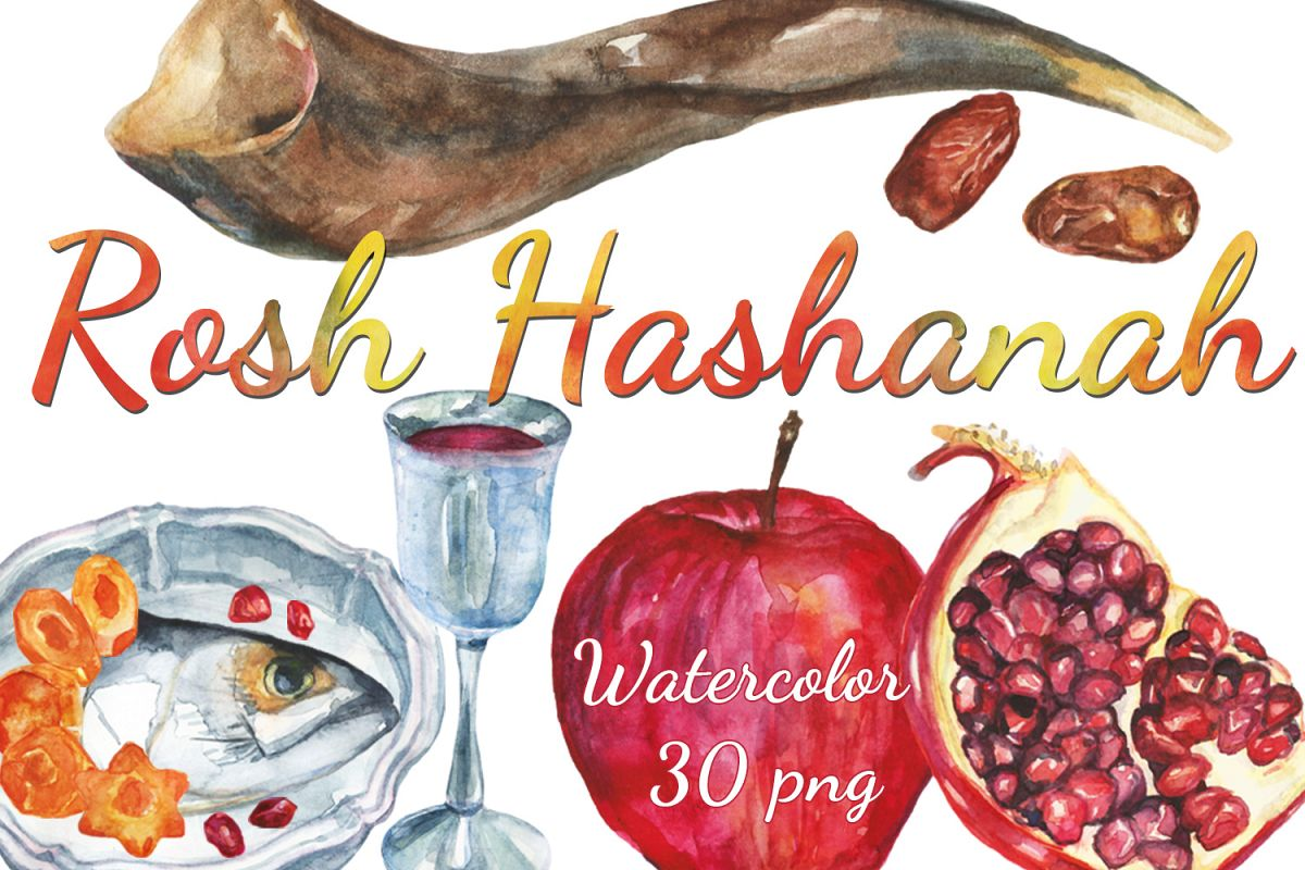 Rosh hashanah clipart. Watercolor clip art by