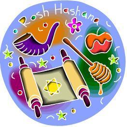 . Rosh hashanah clipart