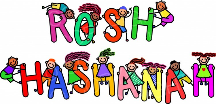 Rosh hashanah clipart. Jewish celebration kids prawny