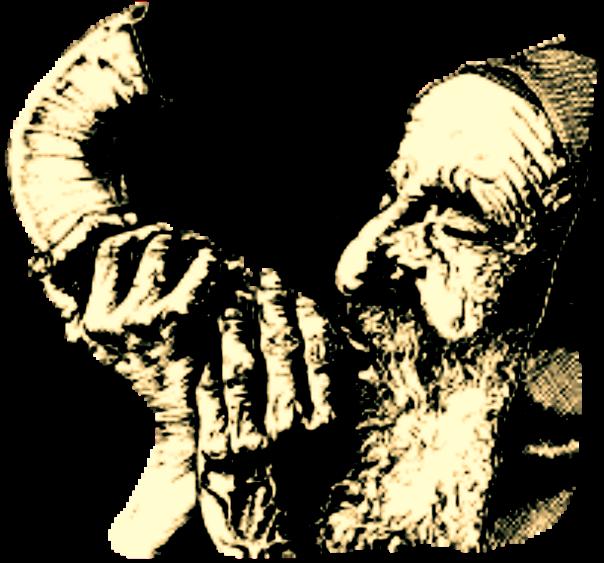 Fear god love serve. Rosh hashanah clipart shofar horn