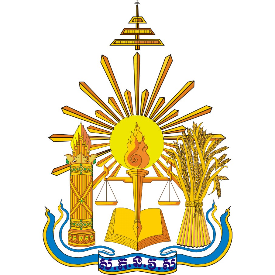 File logo of cambodia. Rules clipart rule law