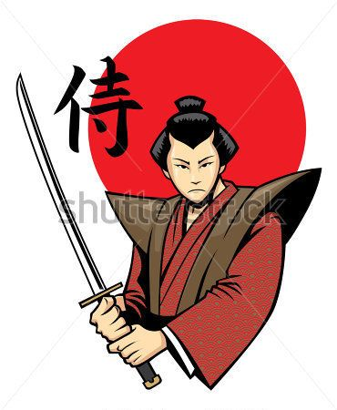 Samurai clipart. Warrior at getdrawings com